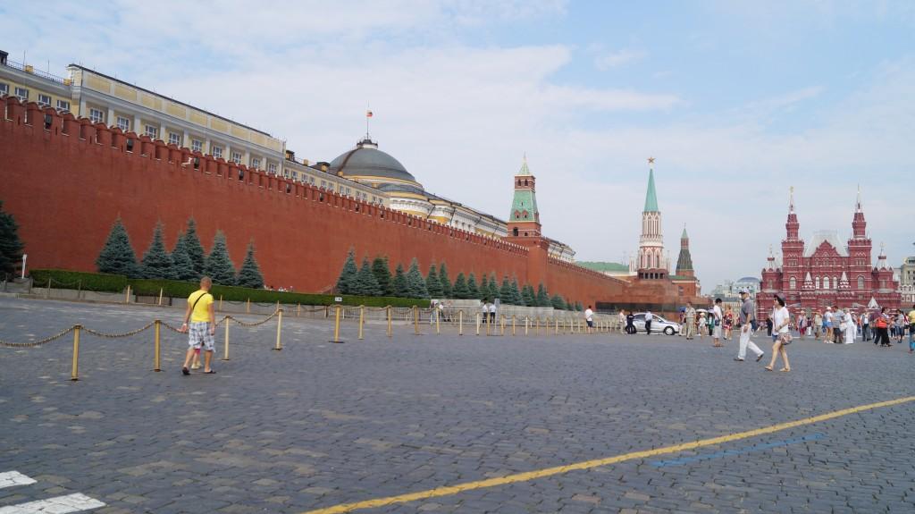 Den Røde Plads er ikke rød, men det er den mere end 2 km lange mur omkring Kreml.