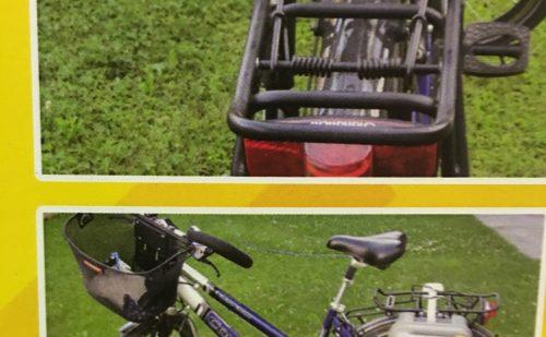 Holder til cyklen til toiletkassetten