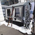 Her er det første lufttelt til vintercamping fra Kampa Dometic